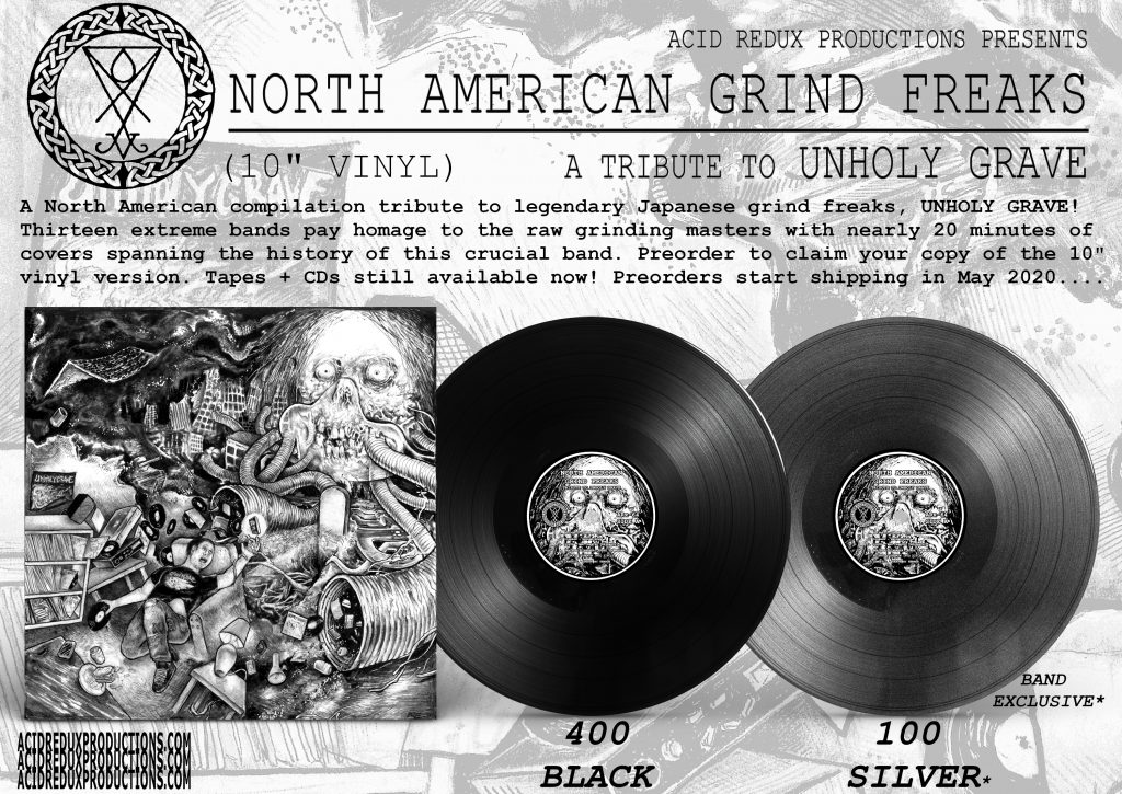 NAGF Vinyl