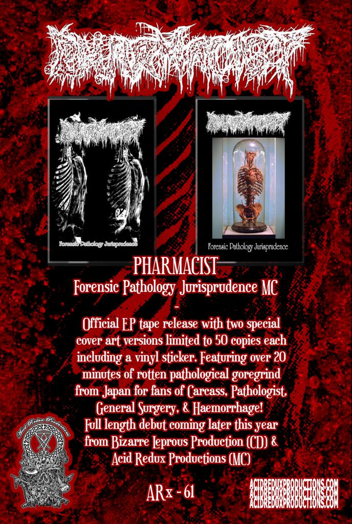 pharmpost